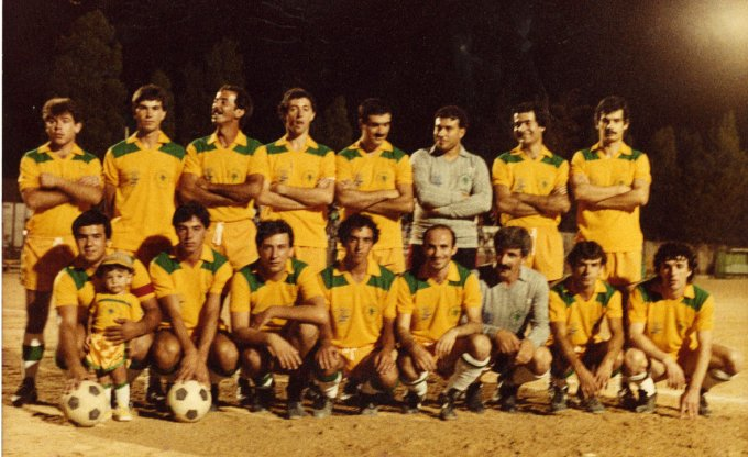 Bar La Palma - anni ottanta