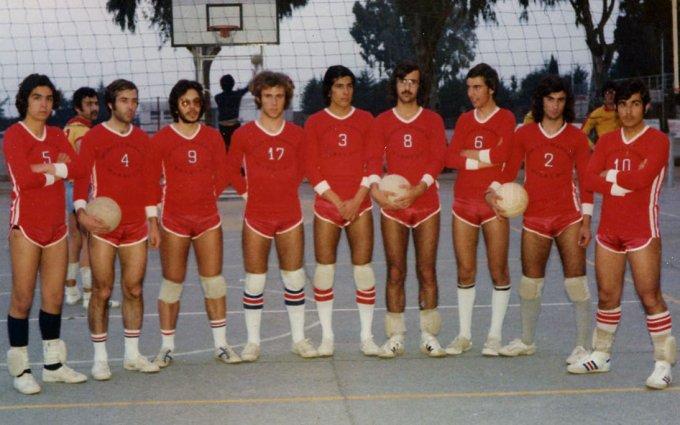 Città di Oristano Pallavolo 1974