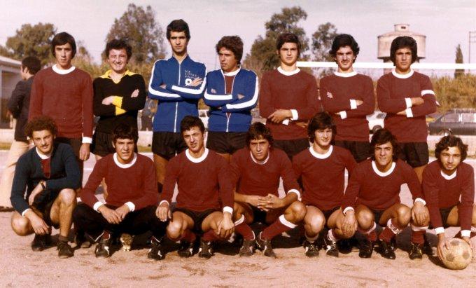 Città di Oristano · anni settanta