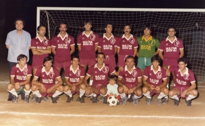 oreficeria-rocca-1982