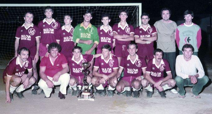 Oreficeria Rocca Calcio · Arborea 1982
