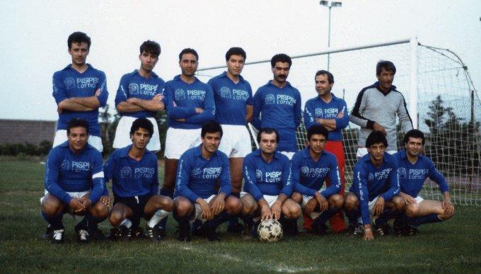 Torneo Interbancario 2005