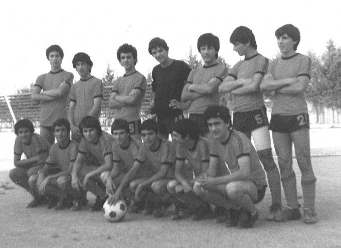 Amsicora 1977