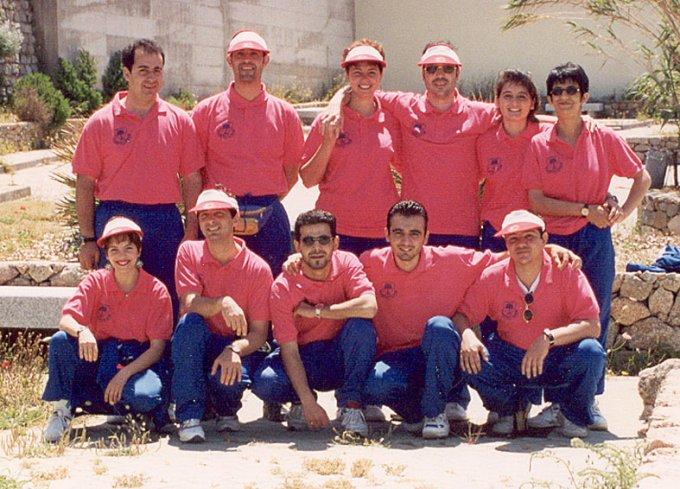 Arcieri della Quercia Santa Teresa 1995