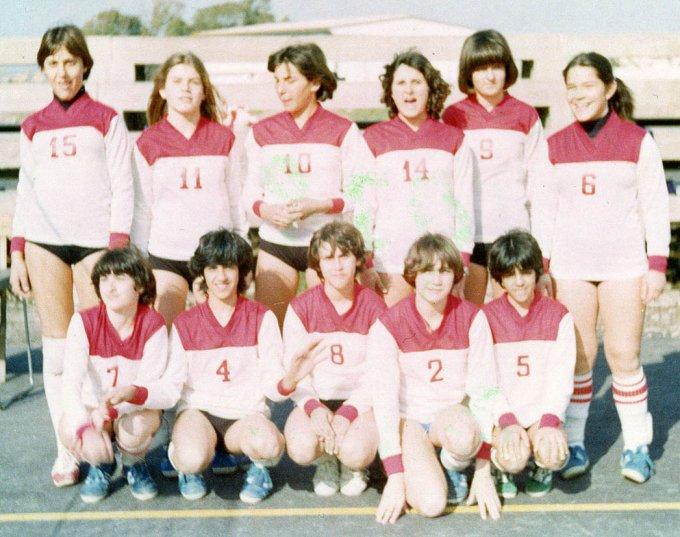 Cattedrale Juniores - Oristano 1979
