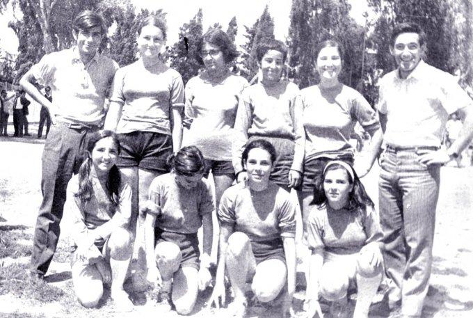 Giochi della Gioventù · Oristano 1970