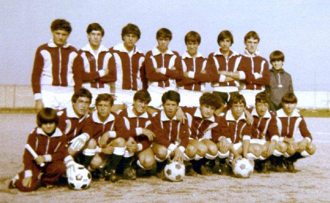 Marrubiu Calcio Giovanissimi · 1979