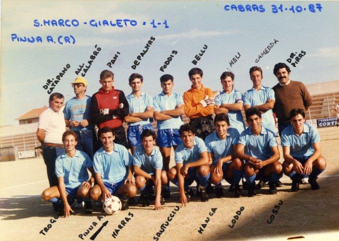 San Marco Calcio · Cabras 1987