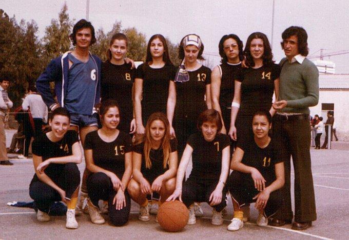 Savac Pallacanestro Femminile · Oristano 1972