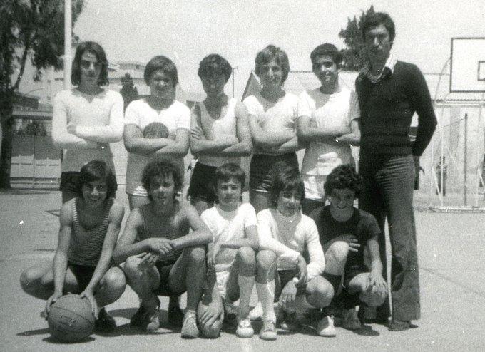 Scuola Media 1 - 1975
