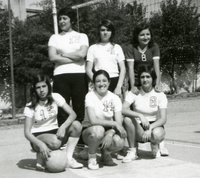 SMAL Pallavolo Oristano 1972
