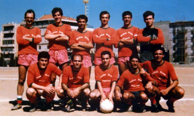 Campionato Universitario · Cagliari 1986