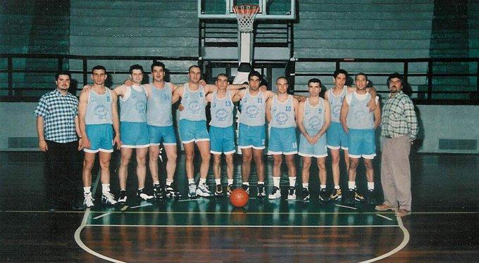 Terralba Basket · 1996