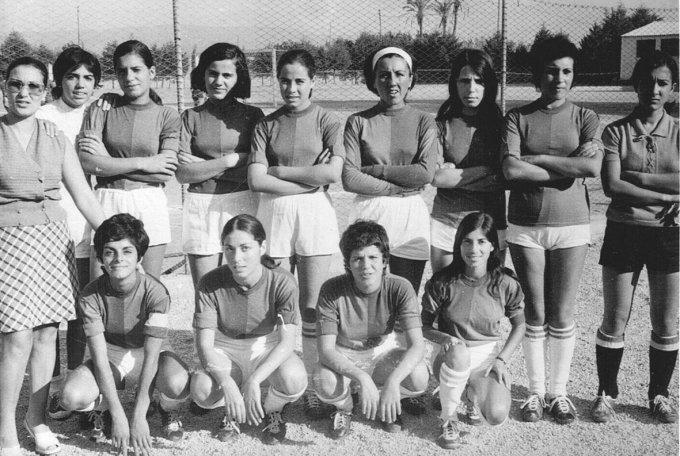 Tharros femminile anni settanta