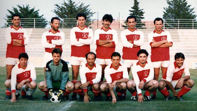 Vigili del Fuoco Oristano 1994