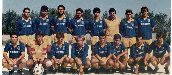 U.S. Arborea 1985