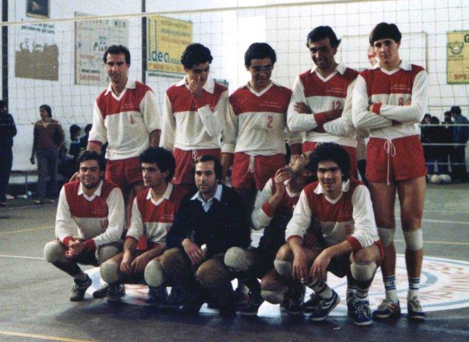 Città di Oristano Pallavolo C2 · 1981