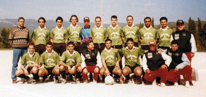Virtus Villaurbana Calcio · 1996
