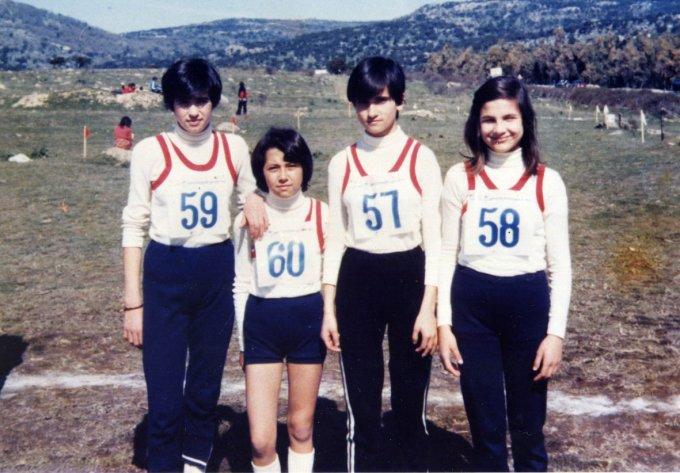 Scuola Leonardo Alagon 1975
