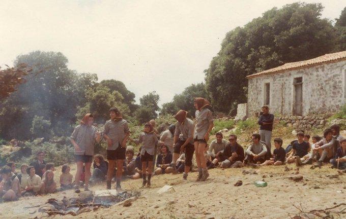 Gruppo Scout Oristano · Seneghe Luglio 1974