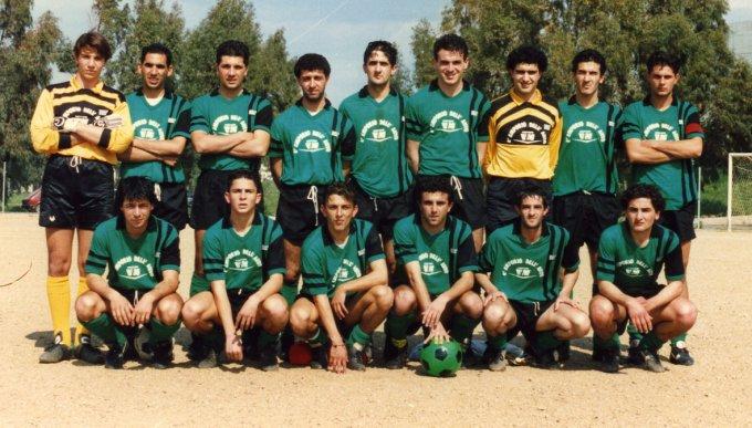Folgore Calcio Oristano · 1987