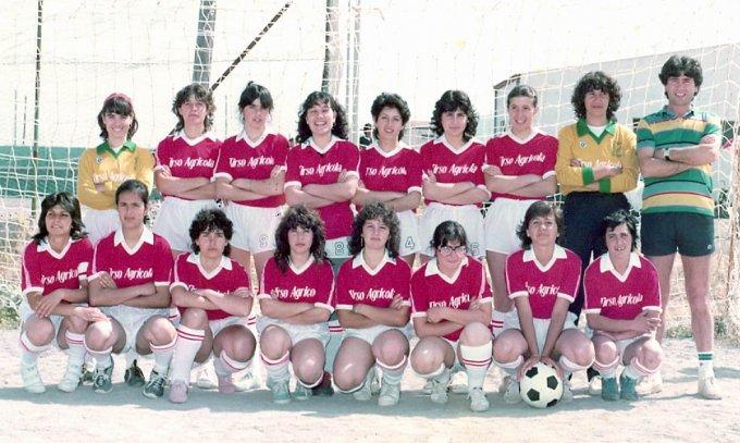 Marrubiu Calcio Femminile 1983