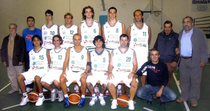 A.S. Basket Oristano 2005