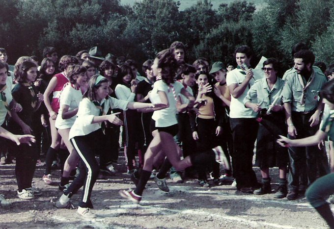 Scout a Villamassargia 1977