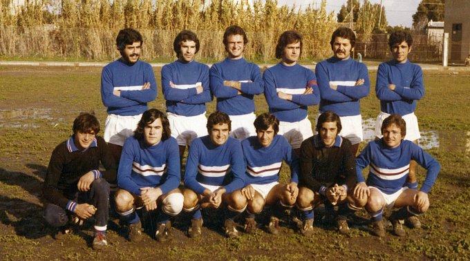 Città di Oristano - 1973