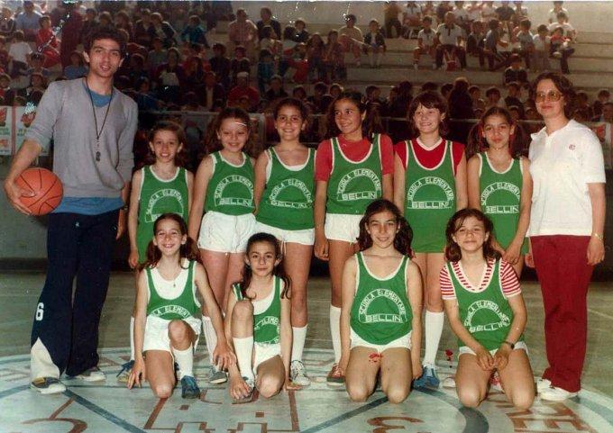Scuola Elementare Via Bellini - Oristano anni ottanta