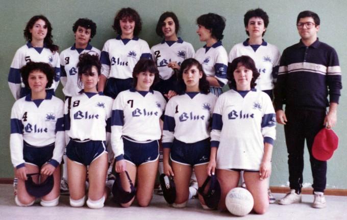 libertas-arborea-1981