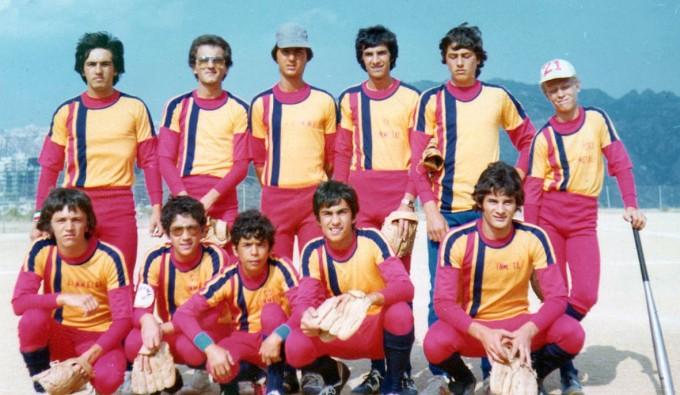 linmetal-1976