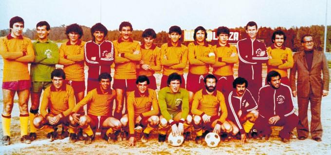 Ghilarza - anni settanta