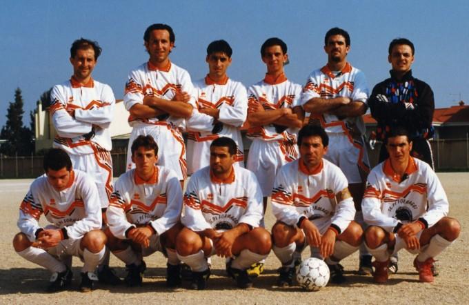 Solanese 1996-1997