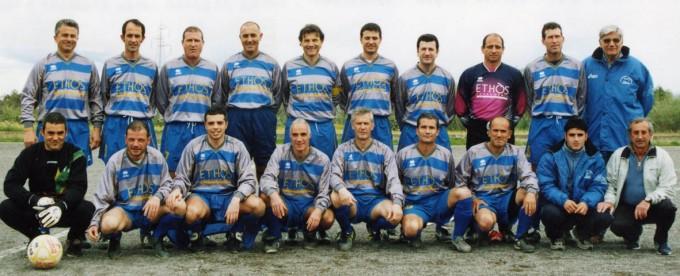 Bacchion Bombole - anni 2000