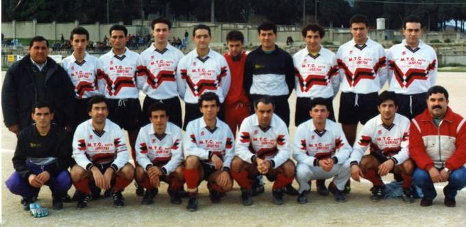 San Marco - Cabras 1992