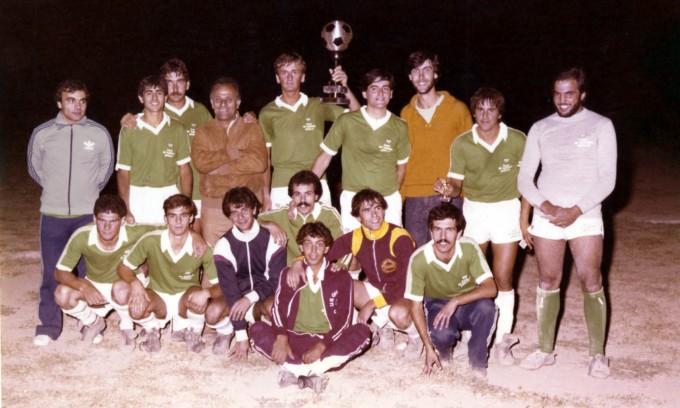 Torneo Notturno San Palmerio - anni 80