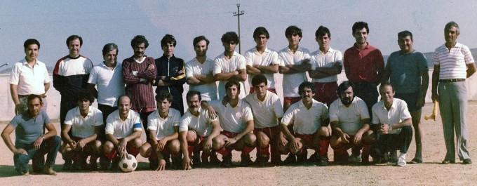Simala 1983-1984