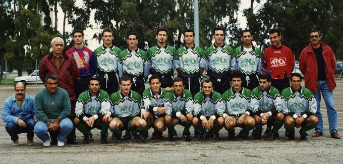 Folgore 1994-1995