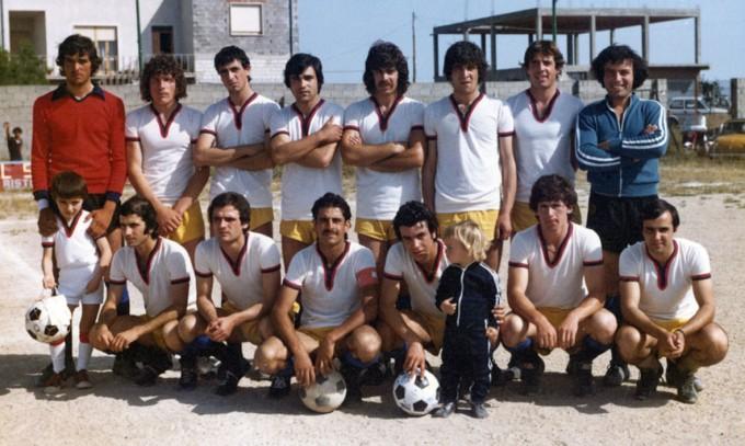 San Marco - 1976