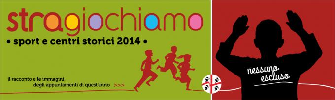 Banner-STRAGIOCHIAMO-2014