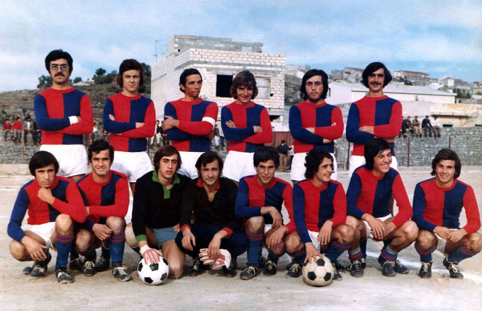 Cuglieri Calcio fine anni settanta