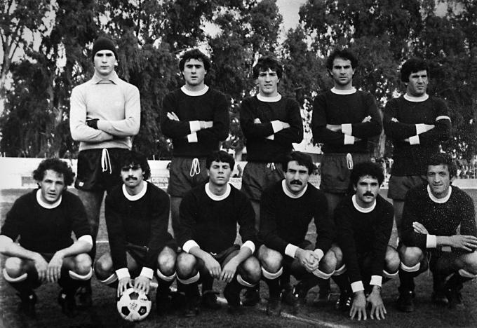 Carbonia Calcio - 1979-1980