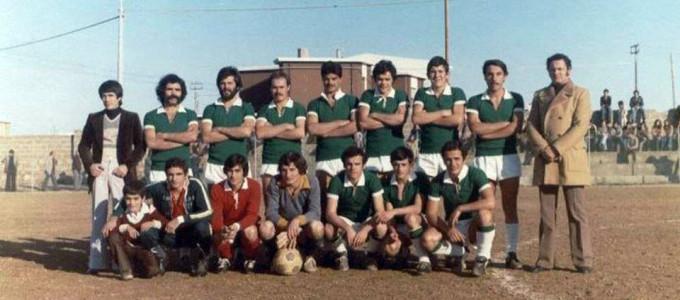 Gonnosfanadiga Calcio · 1976-1977