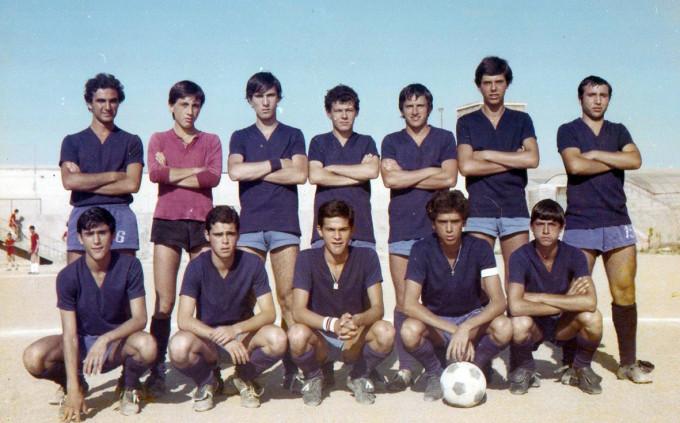 Ferrini Allievi - Cagliari 1974-1975