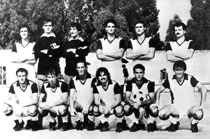 Carbonia Calcio - 1980-1981