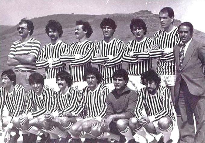 Polisportiva Isili - anni settanta