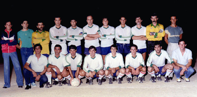 Bar Amsicora - Oristano 1986