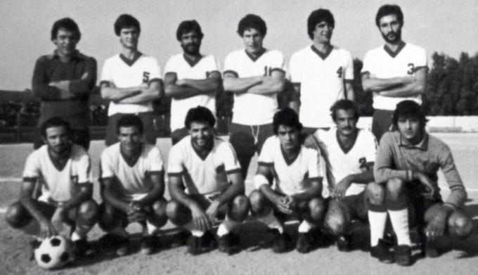 San Marco Cabras 1978-1979