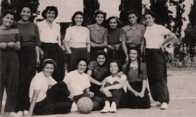 Oristano Pallacanestro Femminile 1947